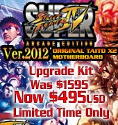 Super Street Fighter IV Upgrade Kit Sale