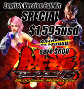 Tekken 6 Blood Line Rebellion Special Offer