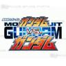 Mobile Suit Gundam: Gundam vs Gundam Software Disc and Security Key (Jap ver)