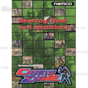 Crisis Zone Arcade Full Factory Kit (New)