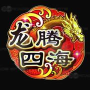 Dragon Universal Arcade Gameboard Kit