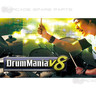 Drum Mania V8 PCB Gameboard