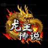 Legend of Dragon King Arcade Gameboard Kit