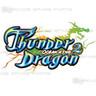 Ocean King 2: Thunder Dragon Arcade Gameboard Kit