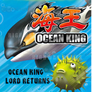 Ocean King: Return of the King Software Upgrade
