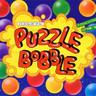 Puzzle Bobble Neo Geo MVS Cartridge