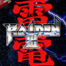 Raiden 3 Software only