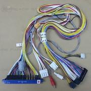 SEGA Wire Harness JS & JVS For Hot CMG