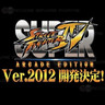 Super Street Fighter IV Arcade Edition 2012 HDD Kit
