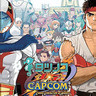 Tatsunoko VS Capcom: Cross Generation of Heroes PCB