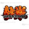 Tekken 6 Arcade Kit